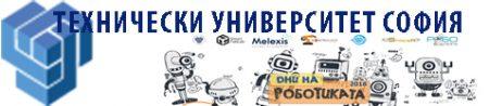 """Участие на клуб """"Vendom Genesis"""" на СПГЕ """"Джон Атанасов"""" в състезанието """"Дни на роботиката"""", организирано от ТУ София"""