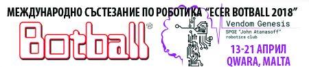 """Участие на отбора по роботика на СПГЕ """"Джон Атанасов"""" в Международното състезание по роботика  """"ECER Botball 2018"""""""