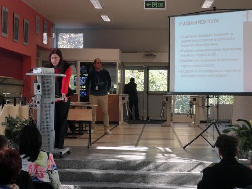 Дз.Иванова презентация